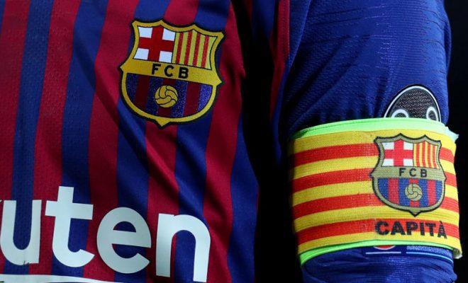 harga sponsor barcelona